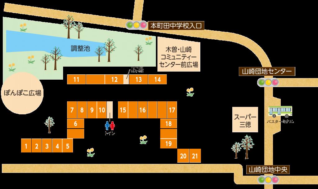 map_山崎団地名店会_01